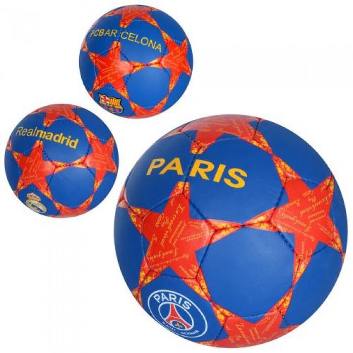 d503142e4e9727 Мяч футбольный 2500-74 (30шт) размер 5, ПУ1,4мм, ручн,работа, 420-430г,  3в(клубы), в куль,1вид в ящ